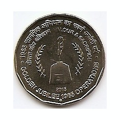 India 5 Rupees 2015 - (Golden Jubilee of 1965 Operations) 23 mm, KM-New UNC !!!, Asia