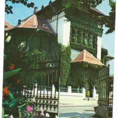 @carte postala(marca fixa) -CRAIOVA-vedere - Carte Postala Oltenia dupa 1918, Necirculata, Printata