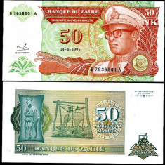 ZAIR- 50 NOUA MAKUTA 1993- P 51- UNC!! - bancnota africa