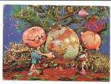 @carte postala(ilustrata) -ACIN -Doi frati nazdravani, Circulata, Printata