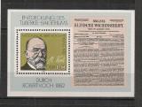 D.D.R.1982 100 ani descoperirea bacilului TBC R.Koch-Bl.  CD.1220