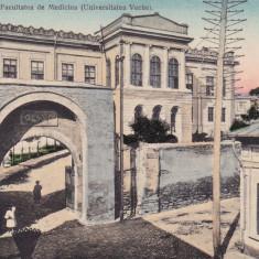 IASI, MOLDOVA, FACULTATEA DE MEDICINA (UNIVERSITATEA VECHE) - Carte Postala Moldova dupa 1918, Necirculata, Printata