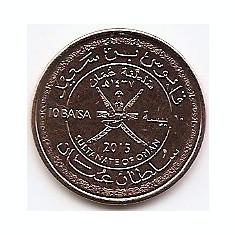 Oman 10 baisa 2015 - (comemorativa: 45 de ani) KM-New UNC !!!, Asia