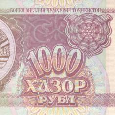 Bancnota Tadjikistan 1.000 Ruble 1994 - P9 UNC