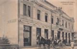 SFANTU GHEORGHE , HUNGARIA SZALLODA , TRASURA, Necirculata, Printata