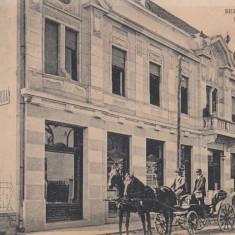 SFANTU GHEORGHE, HUNGARIA SZALLODA, TRASURA - Carte Postala Transilvania 1904-1918, Necirculata, Printata