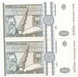 ROMANIA 500 LEI 1992 AUNC PERECHE CONSEUTIVA - PRET PER LOT