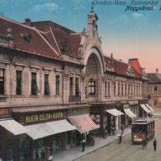 ORADEA, ORADEA - MARE, BULEVARDUL REGELE FERDINAND, MAGAZINE, TRAMVAI - Carte Postala Crisana dupa 1918, Necirculata, Printata