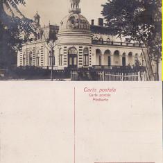 Botosani - Externatul de fete - Carte Postala Bucovina pana la 1904, Necirculata, Printata