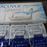 Lentile de contact saptamanale Acuvue Oasys -6 si -5.5
