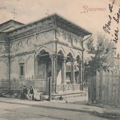 BUCURESTI, CAPELA GRECEASCA, CLASICA, CIRCULATA MAI 1903 - Carte Postala Muntenia pana la 1904, Printata