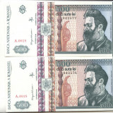 500 LEI 1992, FILIGRAN FATA UNC, SERII CONSECUTIVE - Bancnota romaneasca, An: 1948