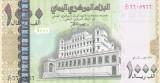 Bancnota Yemen 1.000 Riali 2006 - P33b UNC