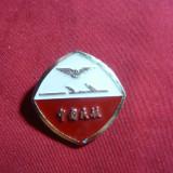 Insigna veche Aviatie China, metal si email, h= 2, 3 cm