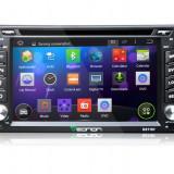 """Player multimedia auto EONON G2110F cu monitor LCD 6.2"""" - DVD Player auto"""