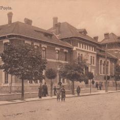 ROMAN , POSTA , CIRCULATA IULIE 1914, Printata