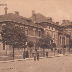 ROMAN, POSTA, CIRCULATA IULIE 1914 - Carte Postala Moldova 1904-1918, Tip: Printata