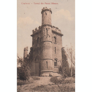 CRAIOVA , TURNUL DIN PARCUL BIBESCU , CIRCULATA IULIE 1910
