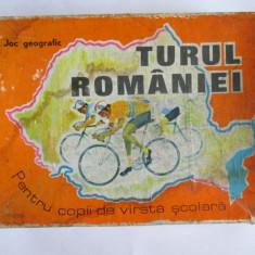 RARITATE!JOC GEOGRAFIC COMPLET(80 CARTI+HARTA+INSTR.) TURUL ROMANIEI ANII 70 - Joc colectie