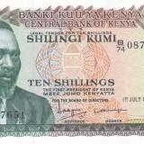 Bancnota Kenya 10 Shilingi 1977 - P12c UNC ( mai rara - CV=$17, 50 ) - bancnota africa