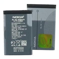 Baterie Nokia 6630 6680 6230i 2310 3110 N70 3650 3660 BL-5C Swap, Li-ion