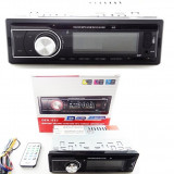 Player auto cu radio/mp3/USB si SD DEH