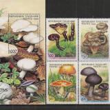 Togo.1999 Ciuperci ST.756 - Timbre straine, Nestampilat