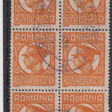 ROMANIA 1931 , CAROL II UZUALE PTT 20 LEI BLOC DE 6 STAMPILAT PAR AVION