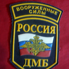Ecuson Militar -Trupele Armatei Regulate Ruse , dim. = 8x11 cm
