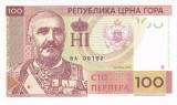 Bancnota Muntenegru 100 Perpera 2015 - SPECIMEN ( proba pe hartie cu filigran )
