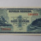 INDONESIA  1 Rupiah 1953 aUNC