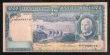 Angola 1000 escudos 10 iunie 1970 VF+