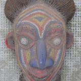 MASCA BAMOUN - CAMERUN - DIN LEMN REDUCERE !!! DE LA 780 LEI - Arta din Africa