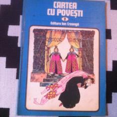 CARTEA CU POVESTI Vol 2 editura ion creanga 1981 desene color povesti copii - Carte de povesti