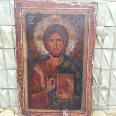 Icoana romaneasca - pictura pe lemn - sec 19 - Icoana pe lemn