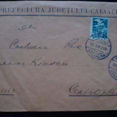 Prefectura judetului Caliacra, stampile Bazargic Caliacra, Romania 1900 - 1950, Documente