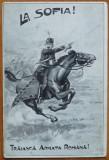 La Sofia ; Traiasca Armata Romana ; Al doilea razboi balcanic , 1913