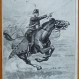 La Sofia ; Traiasca Armata Romana ; Al doilea razboi balcanic, 1913 - Fotografie veche