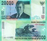 INDONEZIA 20.000 rupiah 2012 UNC!!!