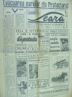 Seara 7 octombrie 1941 evrei vodca Tanase florarie aviatie Zamfirescu Basarabia foto