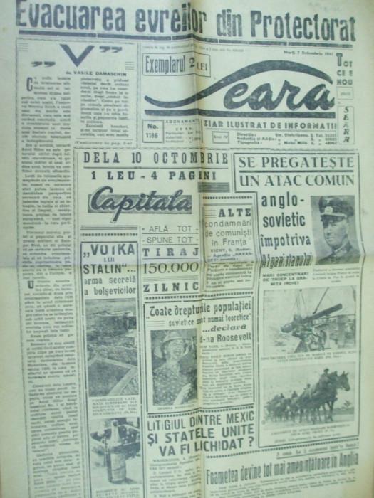 Seara 7 octombrie 1941 evrei vodca Tanase florarie aviatie Zamfirescu Basarabia foto mare