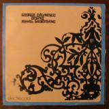 GE - George Calinescu despre Mihail SADOVEANU disc vinyl Electrecord