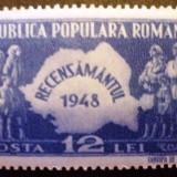 Romania 1948, Recensamantul, LP 226, nestampilat - Timbre Romania
