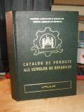 CATALOG DE PRODUSE ALE UZINELOR DE REPARATII ( UTILAJE ) - EDITURA CERES - 1970
