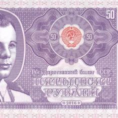 Bancnota Rusia 50 Ruble 2015 - SPECIMEN ( Iuri Gagarin - hartie cu filigran )