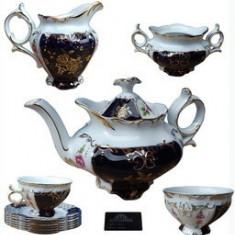 Set pentru ceai MA 2617 - Ceasca