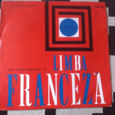 Disc pentru manualul de limba franceza scoala clasa a VIII a exe 242 vinyl lp - Muzica soundtrack electrecord, VINIL