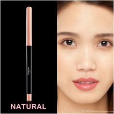 Revlon Colorstay contur / creion buze = NATURAL - Creion contur buze