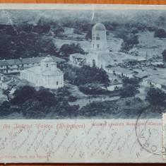 Suvenir din Judetul Tulcea, Manastirea Cocos, circulata, 1901, clasica - Carte Postala Dobrogea pana la 1904, Printata