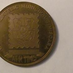 "MMM - Medalie Romania ""Expozitia Filatelica NATURA 1988 Timisoara"""